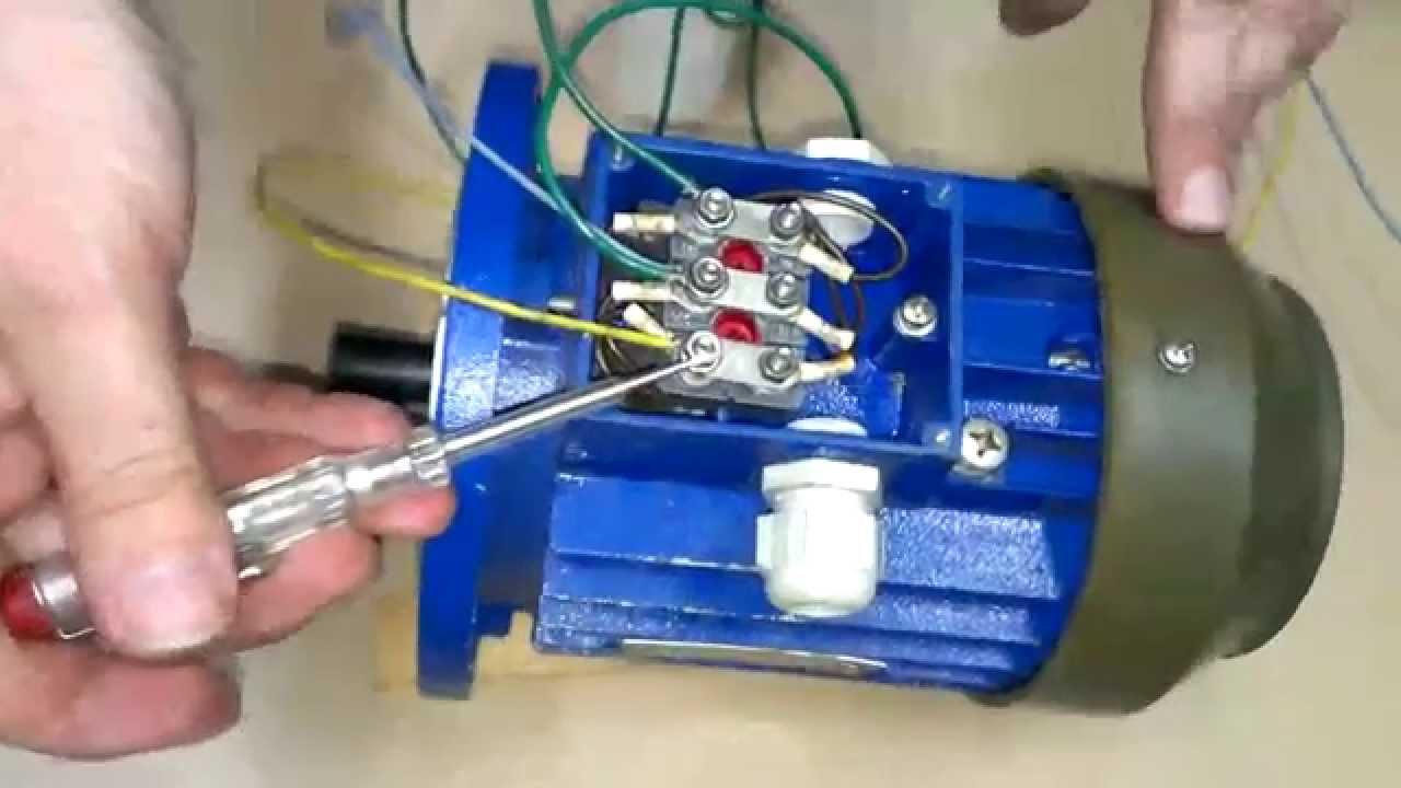 Схема подключения трех фазных двигателей фото 742