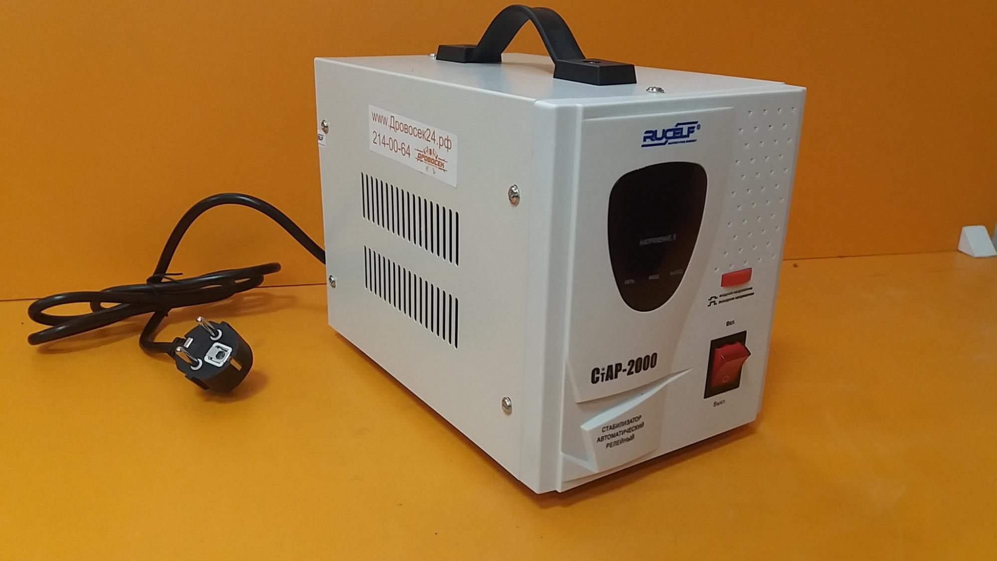 Инверторный стабилизатор напряжения своими руками сварочный аппарат сварог arc 205в цена